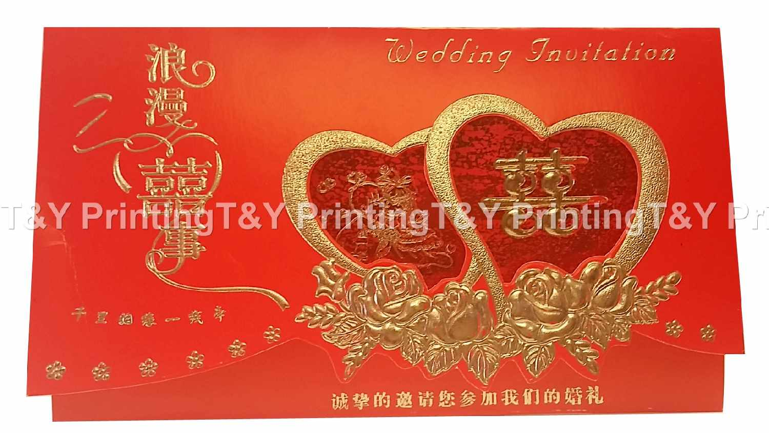 T&Y Printing. Wedding Invitation